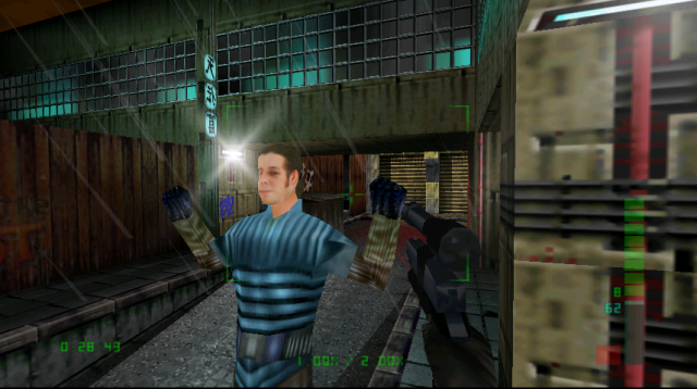 Glide64_Perfect_Dark_14.png
