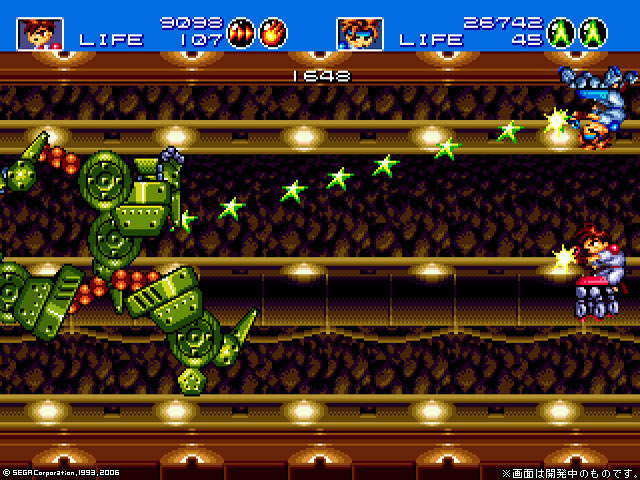 Hands-On-Gunstar-Heroes-Treasure-Box-3