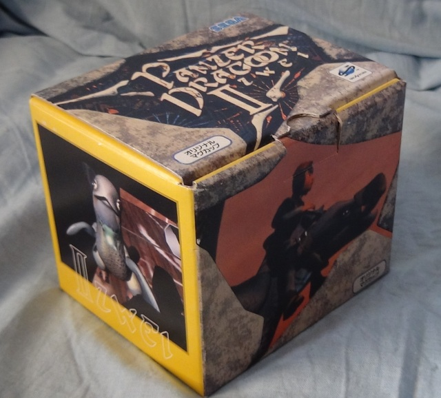 panzer-dragoon-ii-zwei-mug-front-of-box.jpg