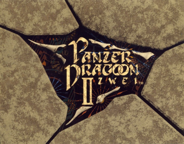 Panzer Dragoon Zwei (J) Inlay.jpg