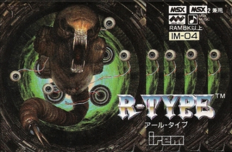 R_Type-Logo