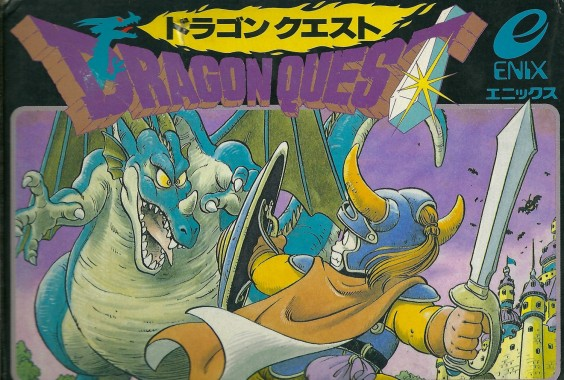 Dragon quest cover