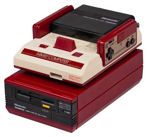 Nintendo-Famicom-Disk-System.jpg