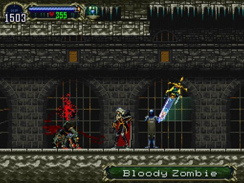51897-Castlevania_-_Symphony_of_the_Night_(E)-7.jpg