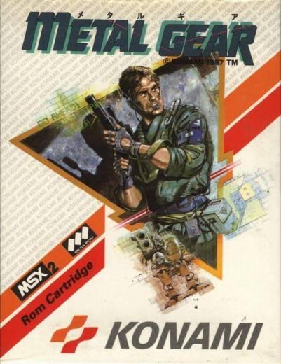 msx2_metal_gear_box_front