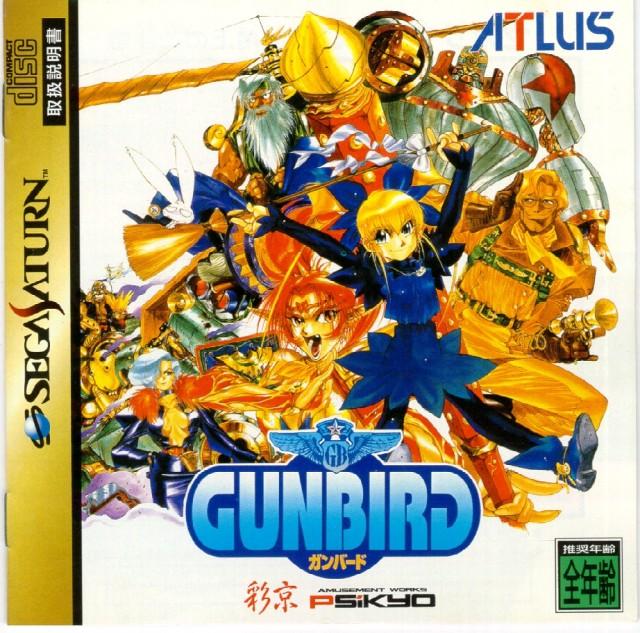 922full-gunbird-cover.jpg