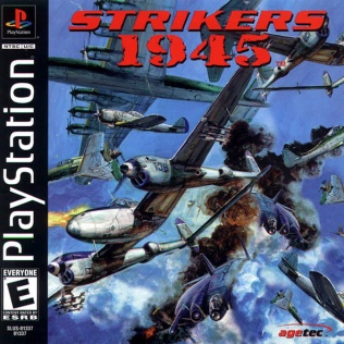 37634-Strikers_1945_[NTSC-U]-1484792359