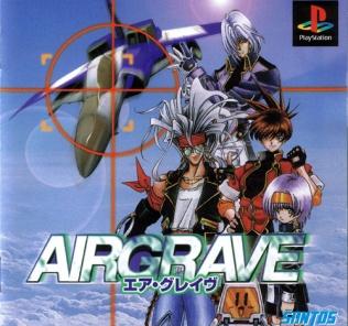 53393-Airgrave_(Japan)-1
