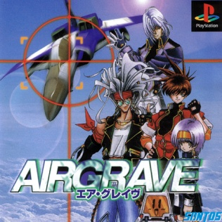 53393-Airgrave_(Japan)-1