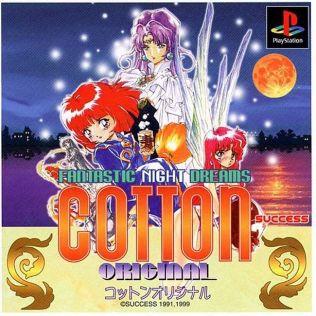 Fantastic-Night-Dreams-Cotton-Original-NTSC-J