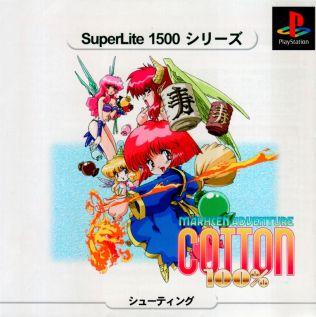 Marhcen Adventure - Cotton 100 Percent (SuperLite 1500 Series) (SLPM-87211) (Front)