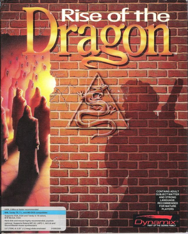 224914-rise-of-the-dragon-dos-front-cover