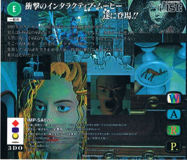 236105-d-3do-back-cover